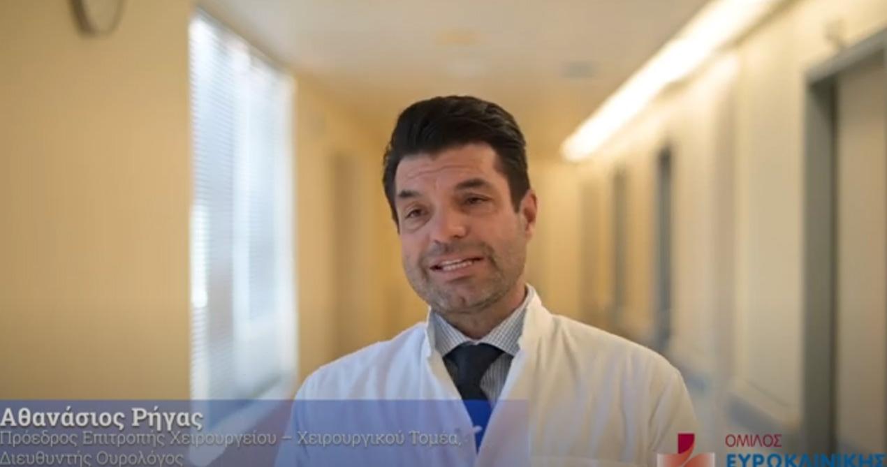 Χειρουργική στη Πανδημία